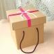 Cutie pentru cadou (10)